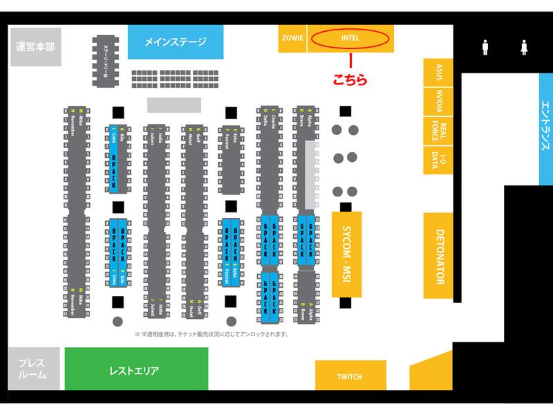 会場見取り図。Intelブースにて開催します。